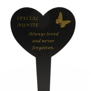 Special Auntie Memorial Heart Remembrance Verse Ground Stake