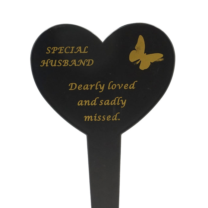 Special Husband Memorial Heart Remembrance Verse Ground Stake