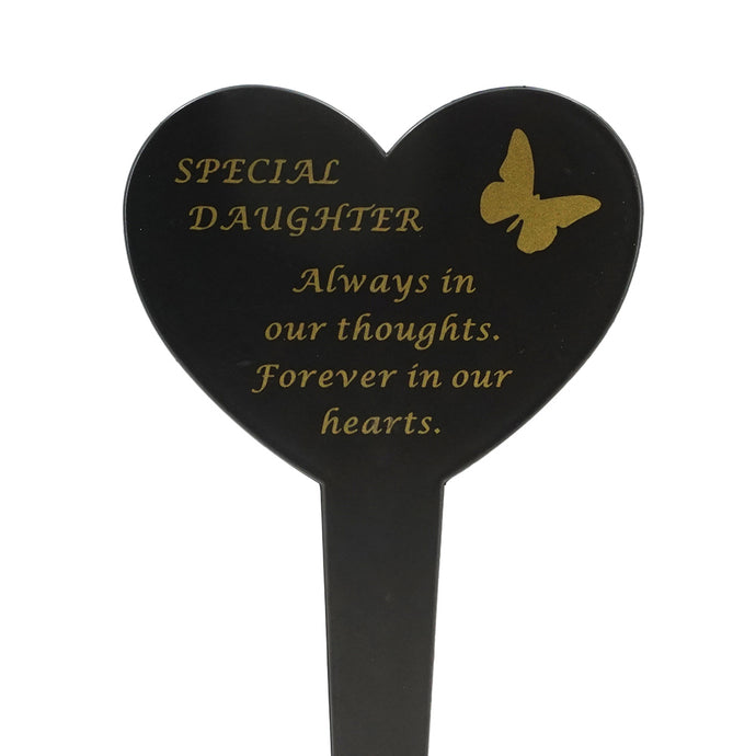 Special Daughter Memorial Heart Remembrance Verse Ground Stake