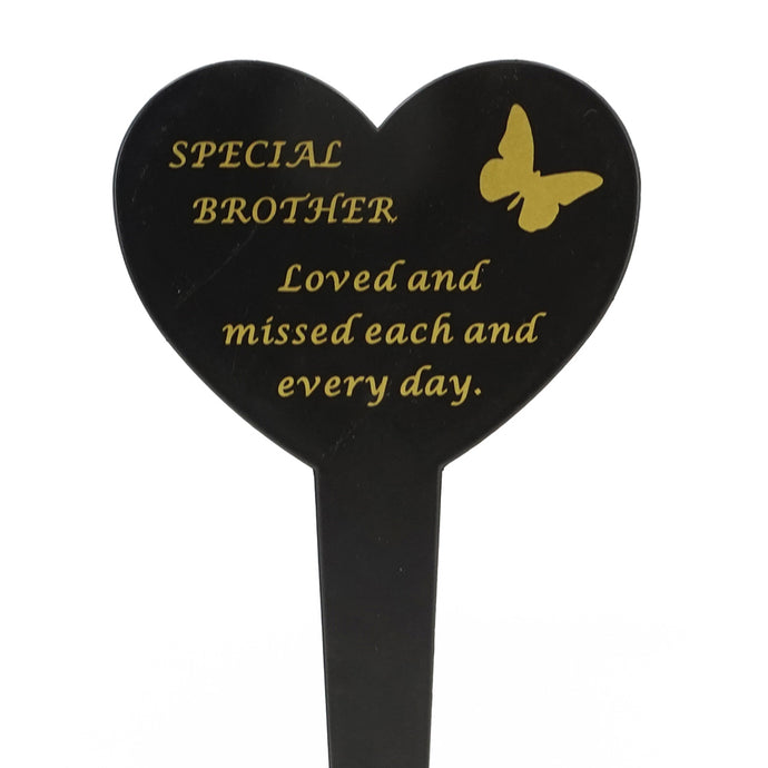 Special Brother Memorial Heart Remembrance Verse Ground Stake