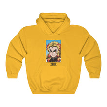 Load image into Gallery viewer, Rengoku I Hoodie