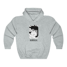 Load image into Gallery viewer, Aizawa I Manga Hoodie