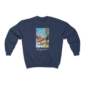 Chopper I Crewneck