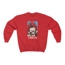 Load image into Gallery viewer, Kirishima I Crewneck