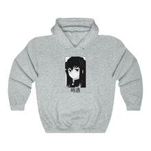 Load image into Gallery viewer, Muichiro I Manga Hoodie