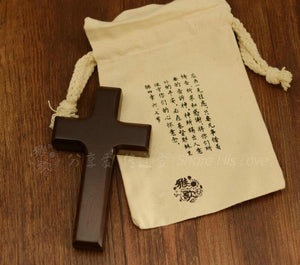 Cross Wall Hanging Ornament