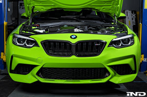 Calandres Carbone BMW M Performance M2 Competition - Europe BM Shop
