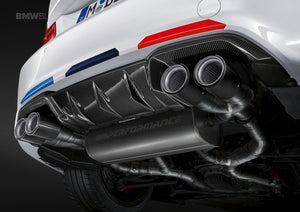 Echappement BMW M Performance F87 M2 Competition - Europe BM Shop
