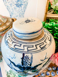 "Antique-Style Dragon Ginger Jar, 7"", tiny defect"