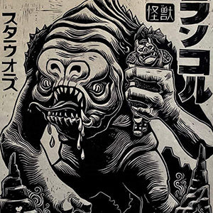 Rancor Monster!