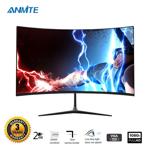 23.8 Inch Anmite 1080p Gaming Monitor