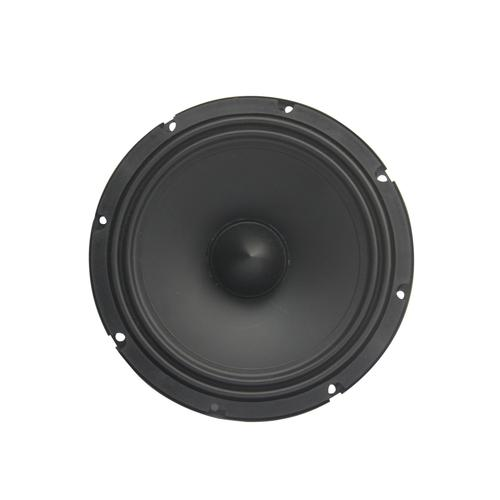 "Bocinas 6.5"" Lymal Audio LT-ECO65PAR - Voceteo Outlet"