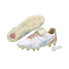 Load image into Gallery viewer, Puma King Cleat
