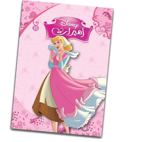 Wooden Baby Foot Soccer Game For Boys - Small Size