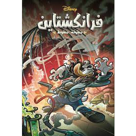 Toy Story Buzz Light year Action Figure
