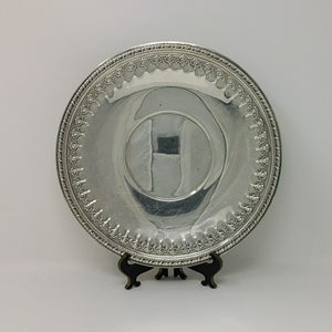 "Vintage Reed & Barton Embossed 10-1/2"" Silver Plate"