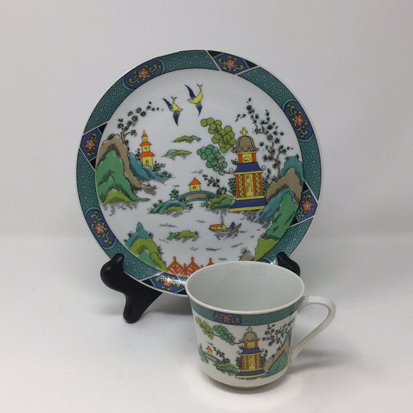 Chinese Garden Snack Plate & Cup by Sigma