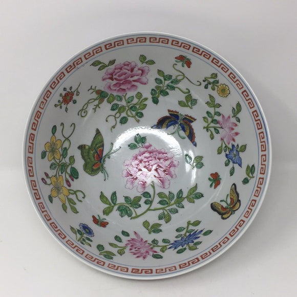 Floral and Butterfly Bowl by Oriental Object D'art