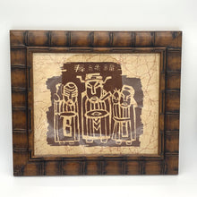 Load image into Gallery viewer, Asian Rice Paper Art in Walnut Tone Bamboo Frame