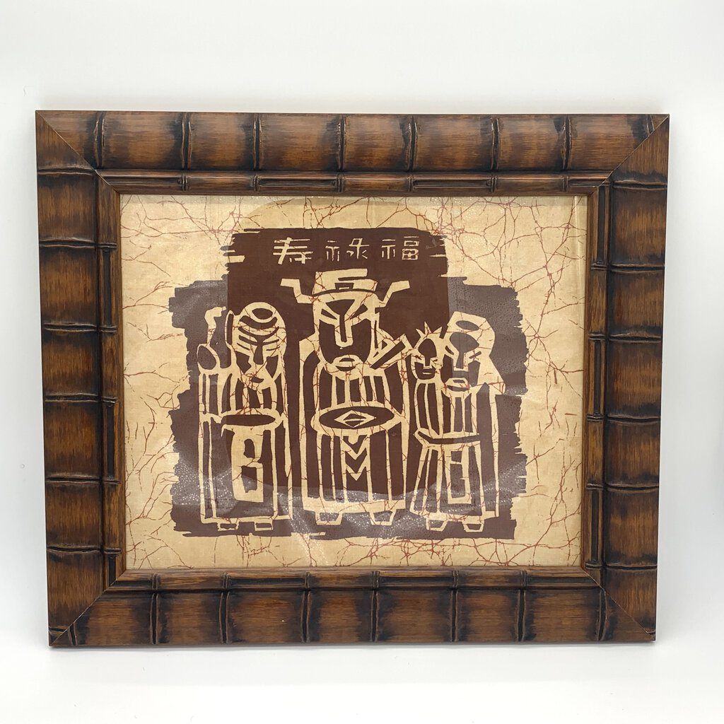 Asian Rice Paper Art in Walnut Tone Bamboo Frame