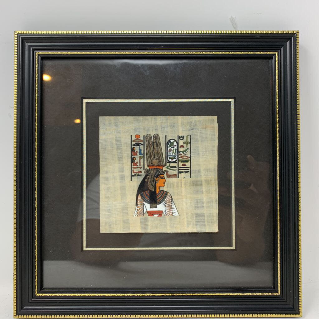 Square Egyptian Painting on Papyrus Framed