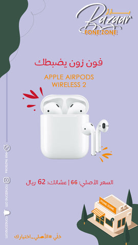 Apple Airpods Wireless 2
