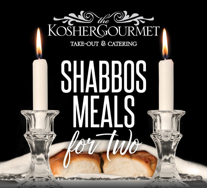 Shabbos Meal Package