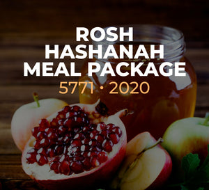 Rosh Hashanah Meal Package
