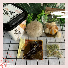 Load image into Gallery viewer, Mala Oden - Hot Spicy Instant Ma La Sweet Potato Noodles Vermicelli Glass Noodle haichijia hai chi jia suan la fen clam lala