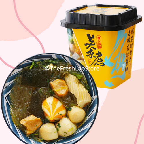 snacks delivery sg Hai Chi Jia Guo Ba Fen 嗨吃家锅巴粉 Mala Oden Hot Spicy Sour Instant Ma La Sweet Potato Noodles Vermicelli Glass Noodle 麻辣关东煮 suan la fen  lala clam Hua Jia Fen