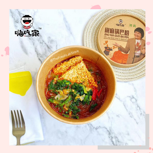 Hai Chi Jia Guo Ba Fen 嗨吃家锅巴粉 Mala Oden Hot Spicy Sour Instant Ma La Sweet Potato Noodles Vermicelli Glass Noodle 麻辣关东煮 suan la fen  lala clam Hua Jia Fen