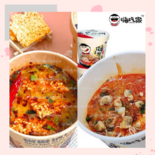 Load image into Gallery viewer, Hai Chi Jia Guo Ba Fen 嗨吃家锅巴粉 Mala Oden Hot Spicy Sour Instant Ma La Sweet Potato Noodles Vermicelli Glass Noodle 麻辣关东煮 suan la fen  lala clam Hua Jia Fen