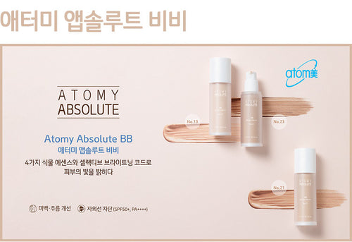 Absolute BB Cream