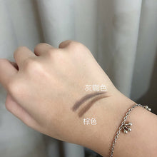 Load image into Gallery viewer, Shero Ching Eyebrow Pencil Brow Pencil Long Last Brow Pencil Brow Tint