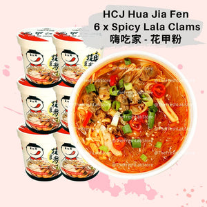 Hai Chi Jia Hua Jia Fen (Spicy Lala Clams Noodles)