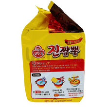 Load image into Gallery viewer, Ottogi Jin Jjambbong Ramen Multi 130g x 4