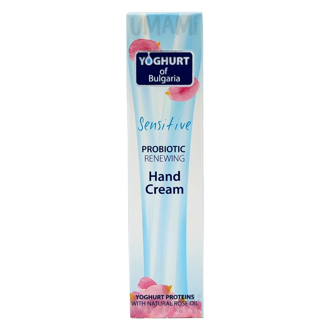 Rosenöl Probiotic Yoghurt Hand Creme Bio Fresh Sensitive 75ml