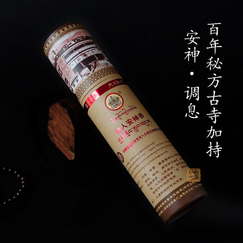 Tibet Mindrolling Temple Incense Sticks Relieves Anxiety Famous Temple Blessings Good Smell Dispel Negative Energy - Smoulder Products