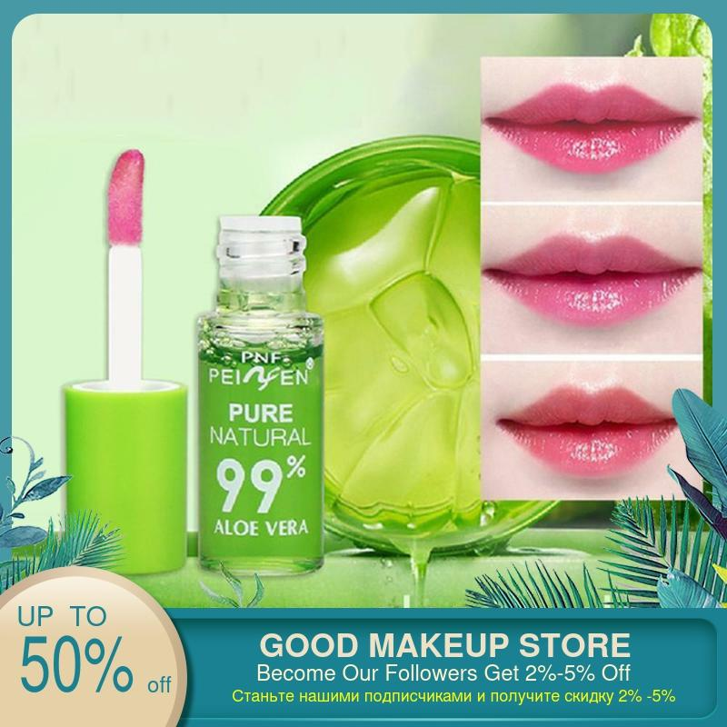 1 pcs 99% Pure Natural Aloe Lipstick Lip Tint Long Lasting Waterproof Moisturizing Nourish Lip Gloss Changeable Color - Smoulder Products