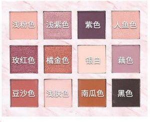 Fashion Marble 12 Color Glitter Powder Eye Shadow Palette Matte Low Light Earth Tone Nude Makeup Set Cosmetics - Smoulder Products