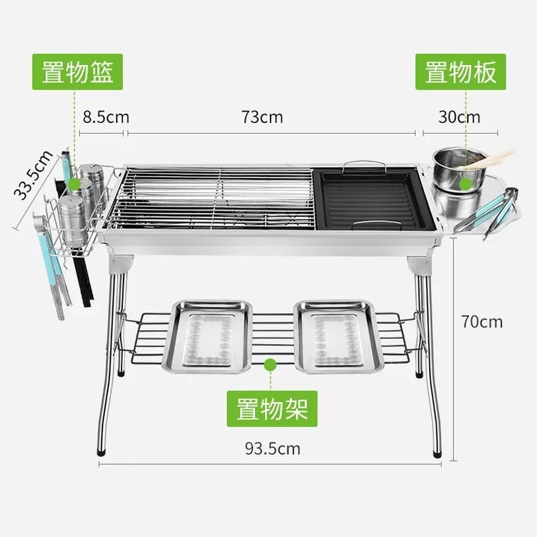 Stainless steel grill charcoal grill BBQ charcoal grill outdoor folding portable grill korean barbeque camping bbq smoke grill - Smoulder Products
