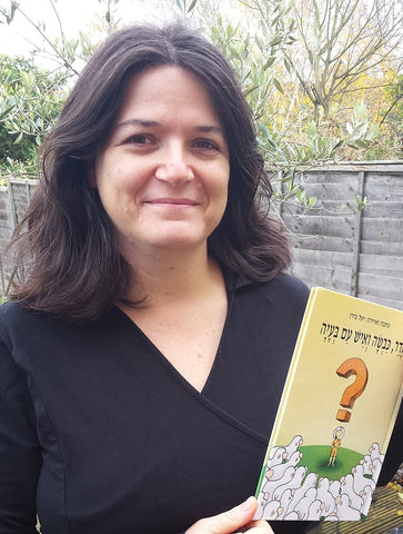 Hebrew book for childrens and toddlers