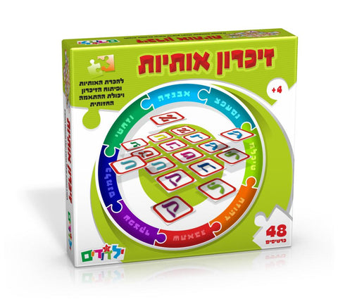 Hebrew Alphabet - Memory Game