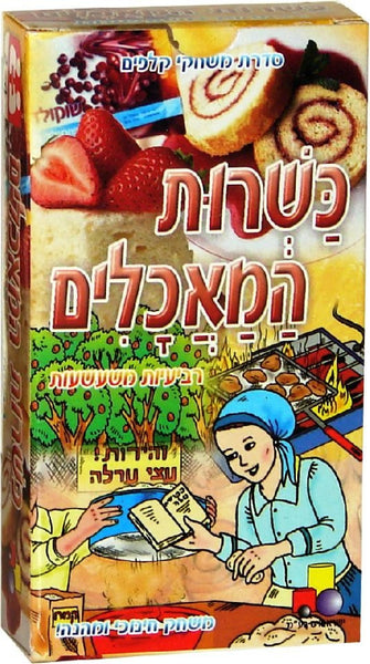 Go Fish - Kosher Foods