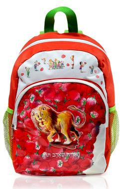 The Lion That Loved Strawberries - Kindergarten Backpack