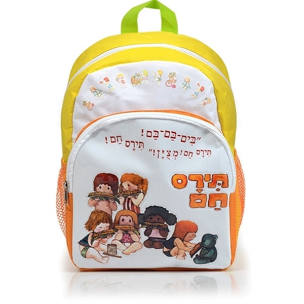 Tiras Ham - Kindergarten Backpack