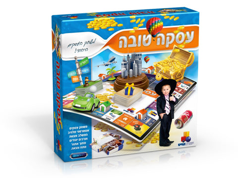 Jewish Monopoly - Good Deal
