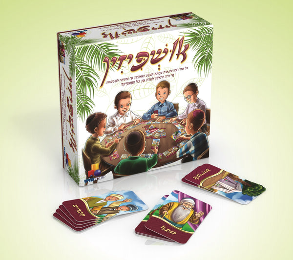 Sukkot Card Game - Ushpizin