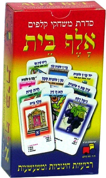 Go Fish - Hebrew Alphabet