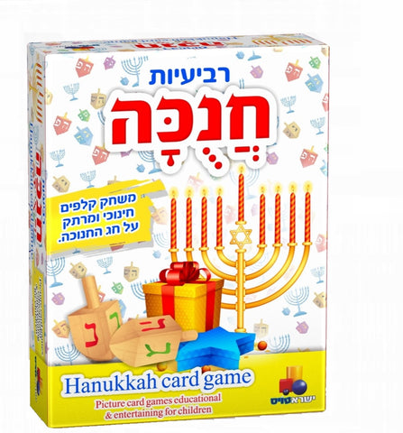 Hanukkah Card Game